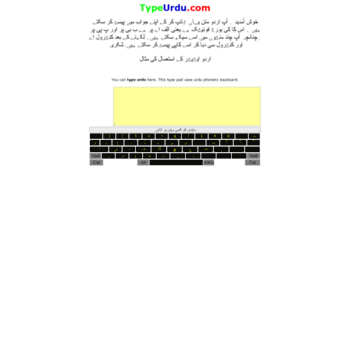 typeurdu com at WI  TypeUrdu com - Type in Urdu - Urdu