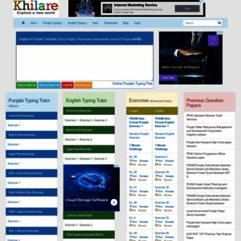 typing khilare com at WI  Online Punjabi Typing Test & Online