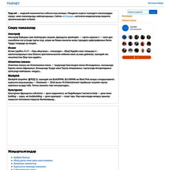 Tyup.net thumbnail