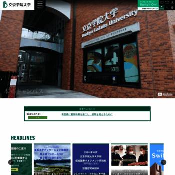 U-bunkyo.ac.jp thumbnail