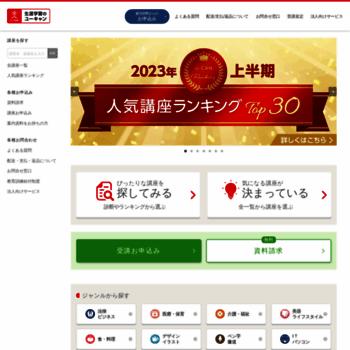 U-can.co.jp thumbnail