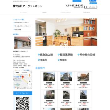 U-net.co.jp thumbnail