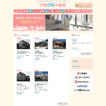 Ubeekimae.jp thumbnail