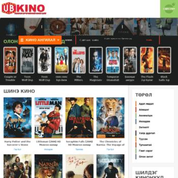 Ubkino.site thumbnail