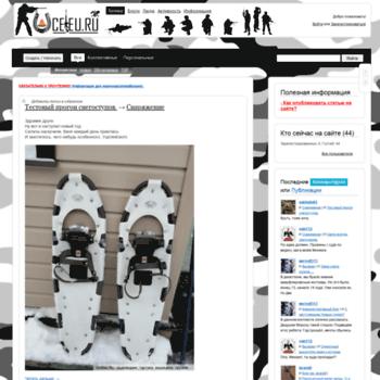 Uceleu.ru thumbnail