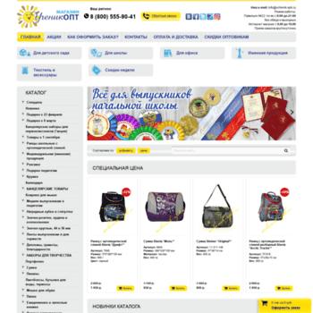Uchenik-spb.ru thumbnail