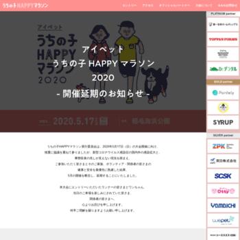 Uchihapmarathon.jp thumbnail