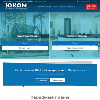 Ucomgn.ru thumbnail