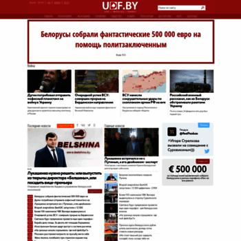 Udf.by thumbnail