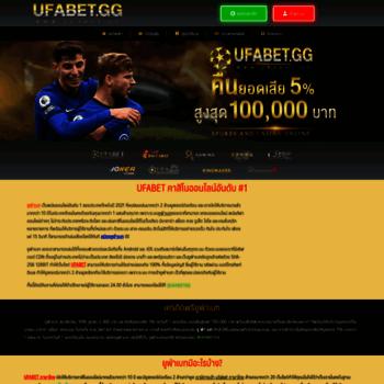 Веб сайт ufabet.gg
