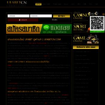 ufabetcn.com.png