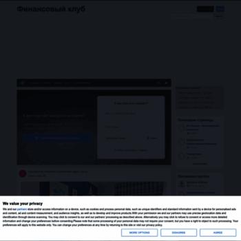 Ufaconcert.ru thumbnail