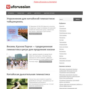 Ufcrussian.ru thumbnail