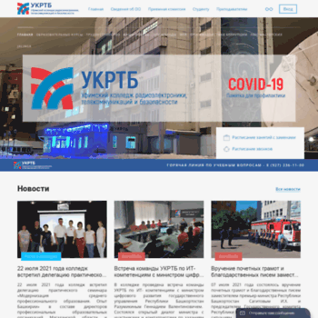 Ugkr.ru thumbnail