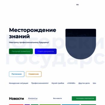 Ugrasu.ru thumbnail