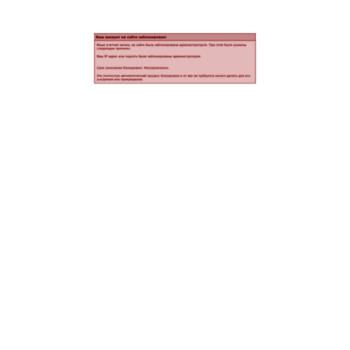 Ugreshlib.ru thumbnail