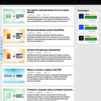 Веб сайт uguide.ru
