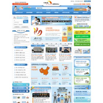 Uhakchina.net thumbnail