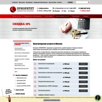 Uk-uchet.ru thumbnail