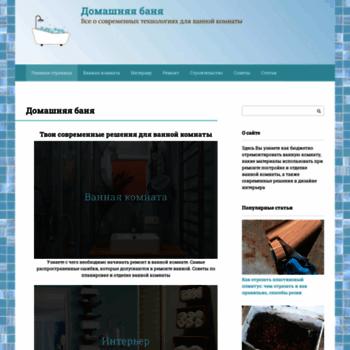 Веб сайт ukrlove.ru