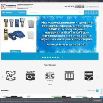 Веб сайт ukrmark.com