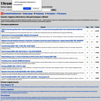 Ultramir.net thumbnail