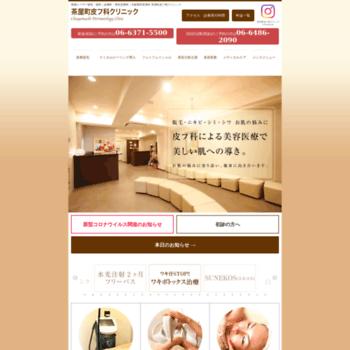 Umeda-clinic.jp thumbnail