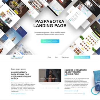 Uni.co.ua thumbnail