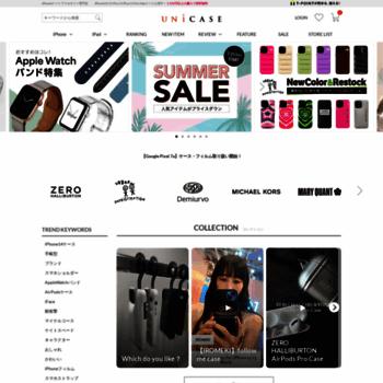 Unicase.jp thumbnail