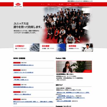 Uniccs.co.jp thumbnail