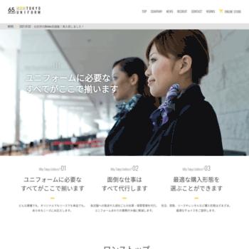 Unidepot.jp thumbnail