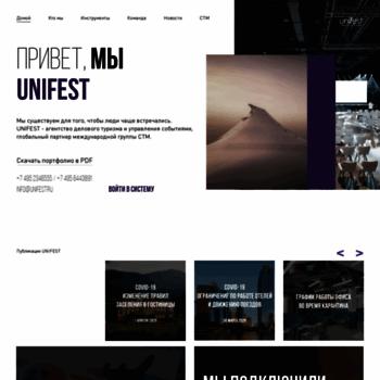 Unifest.ru thumbnail