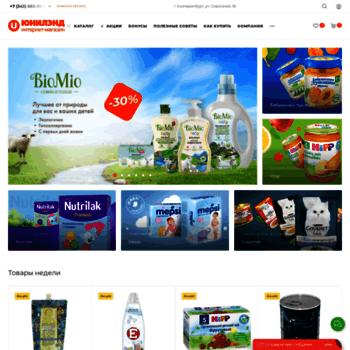 Uniland.ru thumbnail