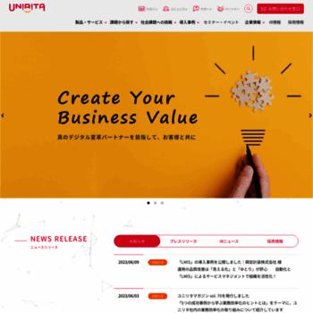 Unirita.co.jp thumbnail