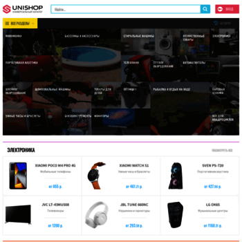 Unishop.by thumbnail