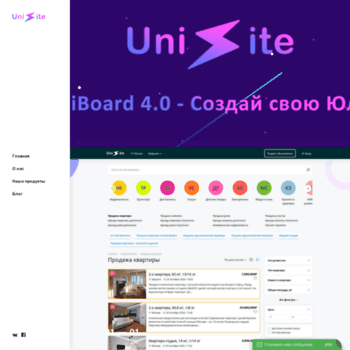 Unisitecms.ru thumbnail