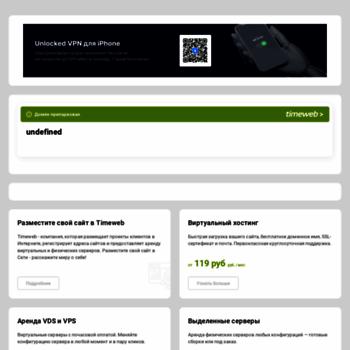 Unisonnik.ru thumbnail