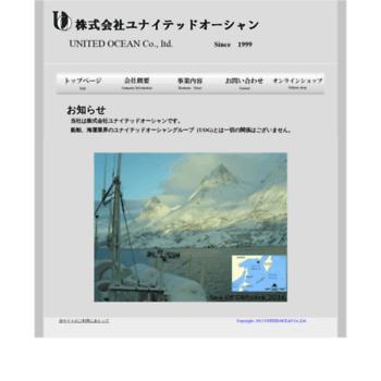 United-ocean.net thumbnail