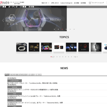 Unitycorp.co.jp thumbnail