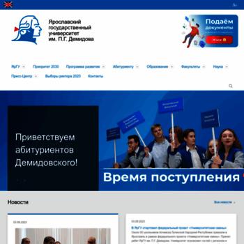 Uniyar.ac.ru thumbnail