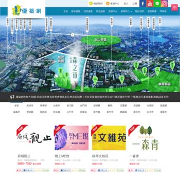 Unju.com.tw thumbnail