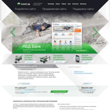 Веб сайт up-level.ru