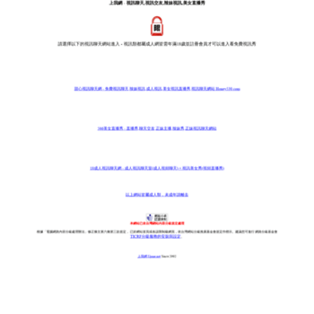 Веб сайт upme.net