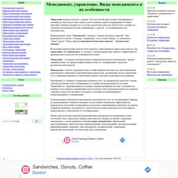 Upravlenie24.ru thumbnail