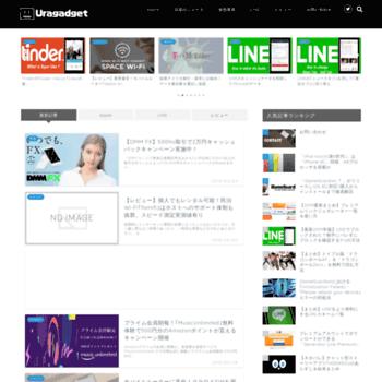 Uragadget.net thumbnail