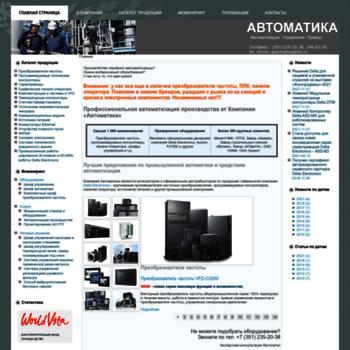 Ural-asutp.ru thumbnail