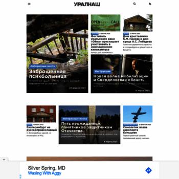 Ural-n.ru thumbnail