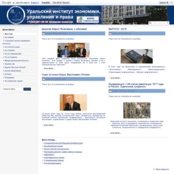 Urep.ru thumbnail