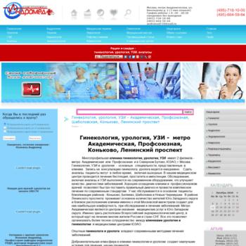 Uroginekologia.ru thumbnail