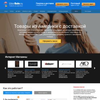 Usa-sale.ru thumbnail